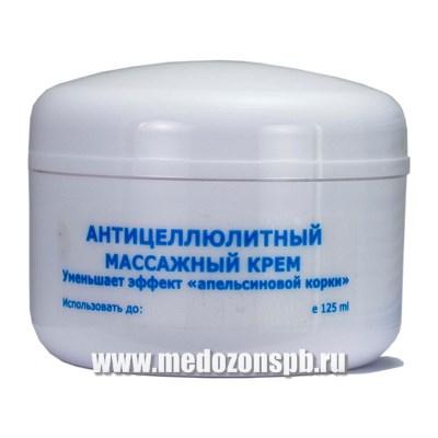 озон крем для лица